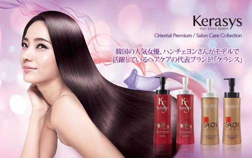 Aekyung Kerasys Premium Shampoo