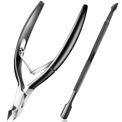 ECBASKET Cuticle Trimmer With Cuticle Pusher